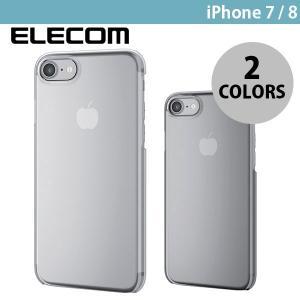 iPhone8 / iPhone7 スマホケース エレコム iPhone 8 / 7 フレックスシェルカバー TR-90 ネコポス可|ec-kitcut