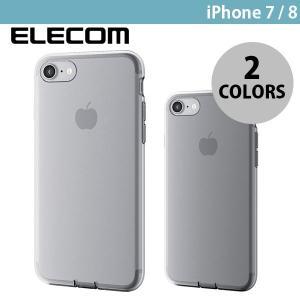 iPhone8 / iPhone7 スマホケース エレコム iPhone 8 / 7 シリコンケース 極み ネコポス可|ec-kitcut