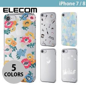 iPhone8 / iPhone7 スマホケース エレコム iPhone 8 / 7 シェルカバーテクスチャー ネコポス可 ec-kitcut
