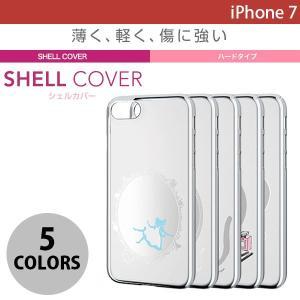 iPhone7 ケース エレコム iPhone 7 シェルカバー テクスチャー ミラー ネコポス可|ec-kitcut
