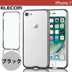 iPhone 7 ケース エレコム ELECOM iPhone 7 GLANZ アルミバンパー 薄型 ブラック PM-A16MALBUBK ネコポス可|ec-kitcut
