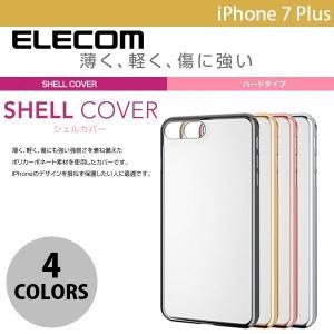 fef71cbedd iPhone7Plus ケース エレコム iPhone 7 Plus シェルカバー サイドメッキ ネコポス可