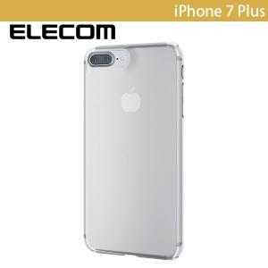 iPhone7Plus ケース エレコム ELECOM iPhone 7 Plus シェルカバー 極み クリア PM-A16LPVKCR ネコポス可|ec-kitcut