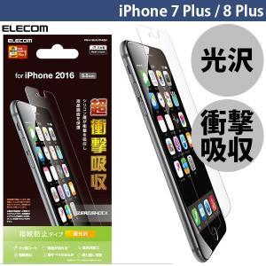 iPhone8Plus / iPhone7Plus フィルム エレコム ELECOM iPhone 8 Plus / 7 Plus フィルム 衝撃吸収 指紋防止 光沢 PM-A16LFLFPAGN ネコポス可|ec-kitcut