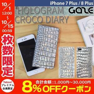 iPhone8Plus/ iPhone7Plus ケース GAZE ゲイズ iPhone 8 Plus / 7 Plus Hologram Croco Diary GZ8043i7P ネコポス不可|ec-kitcut