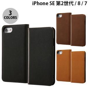 iPhone SE2 8 7 ケース Ray Out iPhone SE 第2世代 / 8 / 7 手帳型ケース 本革/ レイアウト ネコポス送料無料|ec-kitcut