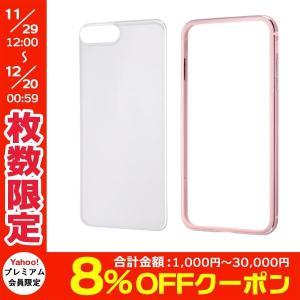 iPhone7Plus ケース Ray Out レイアウト iPhone 7 Plus アルミバンパー+背面パネルクリア/ピンク RT-P13AB/P ネコポス送料無料|ec-kitcut