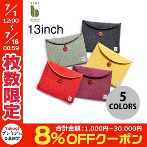 Macノート用スリーブケース BIMO Flap case for notebook 13inch Quilt collection ビモ ネコポス不可|ec-kitcut