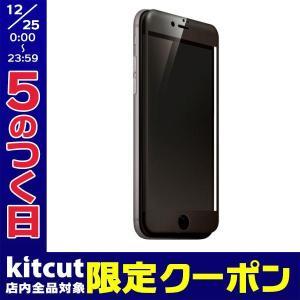 Deff ディーフ iPhone 7 Hybrid Glass Screen Protector 3D 透明/AGC dragontrail-X AR加工 0.21mm Black DG-IP7A2DFBK ネコポス送料無料|ec-kitcut