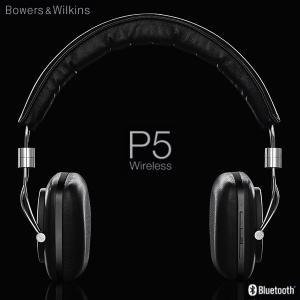 B&W P5 Wireless バウワース アンド ウィルキンス ワイヤレス bluetooth ヘッドフォン P5WI/B ネコポス不可 Bowers & Wilkins|ec-kitcut