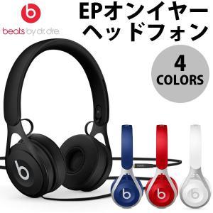 ヘッドホン本体 新製品 beats by dr.dre Beats EPオンイヤーヘッドフォン ネコポス不可