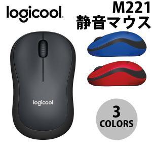 ワイヤレスマウス LOGICOOL 静音マウス M221 ネコポス不可
