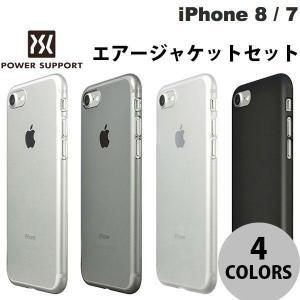 iPhone SE2 8 7 ケース PowerSupport iPhone SE 第2世代 / 8 / 7 エアージャケットセット  パワーサポート ネコポス送料無料|ec-kitcut