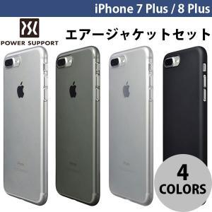 iPhone8Plus/ iPhone7Plus ケース PowerSupport エアージャケットセット for iPhone 7 Plus パワーサポート ネコポス送料無料 ec-kitcut