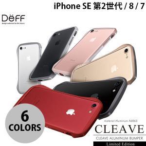 iPhone SE2 8 7 バンパー Deff iPhone SE 第2世代 / 8 / 7 Cleave Aluminum Bumper Limited Edition ディーフ ネコポス送料無料|ec-kitcut