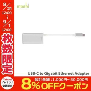 有線LAN周辺機器 その他 moshi エヴォ USB-C to Gigabit Ethernet Adapter mo-uscget-sv ネコポス可