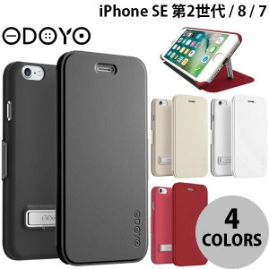 iPhone SE2 8 7 ケース ODOYO iPhone SE 第2世代 / 8 / 7 Kick Folio SESAMI  オドヨ ネコポス送料無料|ec-kitcut