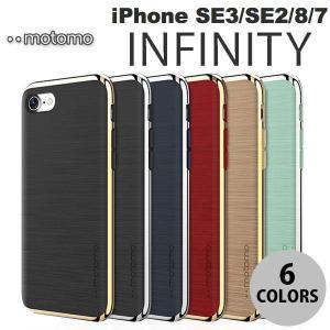 iPhone8 / iPhone7 スマホケース motomo iPhone 8 / 7 INFINITY モトモ ネコポス送料無料|ec-kitcut