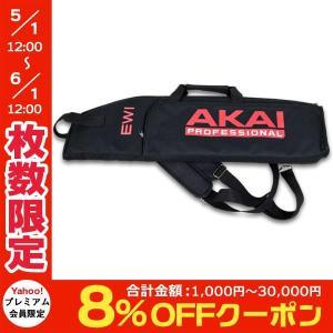 AKAI アカイプロフェッショナル EWI SOFTCASE OB-RTR-006 ネコポス不可|ec-kitcut