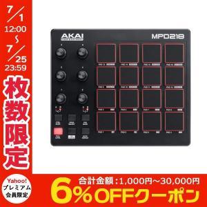 AKAI アカイプロフェッショナル MPD218 USB MIDIパッドコントローラー AP-CON-032 ネコポス不可|ec-kitcut