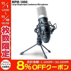 マイクロホン marantz professional マランツ プロフェッショナル MPM1000 サイドアドレス型コンデンサーマイク MP-MIC-004 ネコポス不可|ec-kitcut