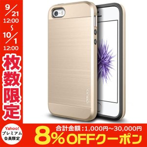 iPhoneSE / iPhone5s ケース OBLIQ オブリック iPhone SE / 5s / 5 Slim Meta Pro Champagne Gold OB_ISECSPCSM_GD ネコポス送料無料|ec-kitcut