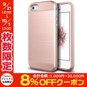 iPhoneSE / iPhone5s ケース OBLIQ オブリック iPhone SE / 5s / 5 Slim Meta Pro Rose Gold OB_ISECSPCSM_RG ネコポス送料無料|ec-kitcut