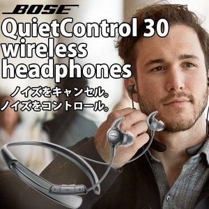 [バーコード] 4969929245915 [型番] QuietControl30 WLSS BLK...