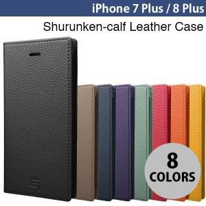 iPhone8Plus/ iPhone7Plus ケース GRAMAS iPhone 8 Plus / 7 Plus Shrunken-calf Leather Case グラマス ネコポス不可|ec-kitcut