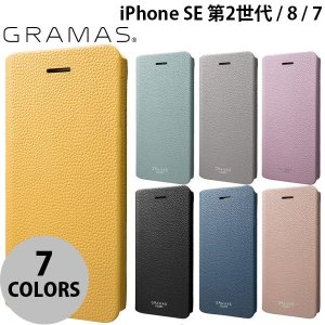 iPhone SE2 8 7 ケース GRAMAS iPhone SE 第2世代 / 8 / 7 COLORS EURO Passione 2 Leather Case グラマス ネコポス送料無料|ec-kitcut