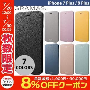 iPhone8Plus/ iPhone7Plus ケース GRAMAS iPhone 8 Plus / 7 Plus COLORS EURO Passione 2 Leather Case グラマス ネコポス送料無料|ec-kitcut