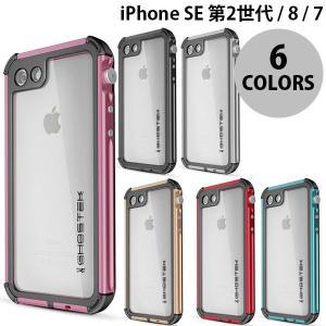 GHOSTEK iPhone SE 第2世代 / 8 / 7 Atomic 3.0  ゴーステック ネコポス不可|ec-kitcut