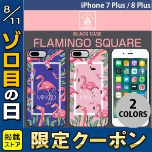 iPhone7 Plus ケース、カバー Dparks iPhone 7 Plus ブラックケース FLAMINGO SQUARE ネコポス不可