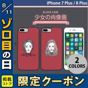 iPhone7 Plus ケース、カバー Dparks iPhone 7 Plus ブラックケース ネコポス不可
