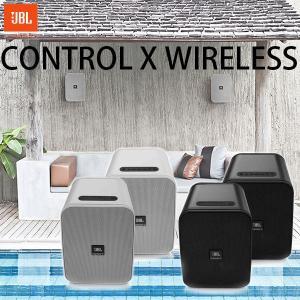 ワイヤレススピーカー JBL CONTROL X WIRELESS ジェービーエル ネコポス不可|ec-kitcut