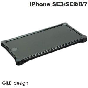 iPhone SE2 8 7 バンパー GILD design ギルドデザイン iPhone SE 第2世代 / 8 / 7 ソリッドバンパー ポリッシュブラック GI-402PB ネコポス不可|ec-kitcut