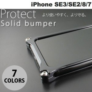 iPhone8 / iPhone7 バンパー GILD design iPhone 8 / 7 ソリッドバンパー  ギルドデザイン ネコポス不可 ポイント10倍|ec-kitcut