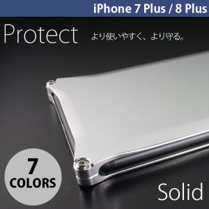 iPhone8Plus/ iPhone7Plus ケース GILD design iPhone 8 Plus / 7 Plus ソリッド  ギルドデザイン ネコポス不可|ec-kitcut
