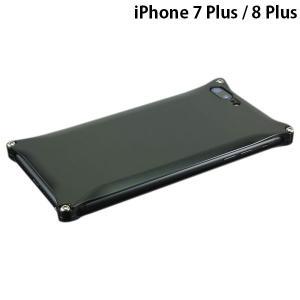 iPhone8Plus/ iPhone7Plus ケース GILD design ギルドデザイン iPhone 8 Plus / 7 Plus ソリッド ポリッシュブラック GI-410PB ネコポス不可|ec-kitcut