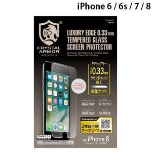 iPhone8 / iPhone7 ガラスフィルム apeiros アピロス iPhone 8 / 7 / 6s / 6 クリスタルアーマー ラウンドエッジ強化ガラス 0.33mm ネコポス送料無料|ec-kitcut