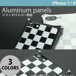 iPhone8 / iPhone7 背面パネル GILD design アルミパネル市松 iPhone 8 / 7 用ソリッドバンパー対応 ギルドデザイン ネコポス可 ポイント10倍|ec-kitcut