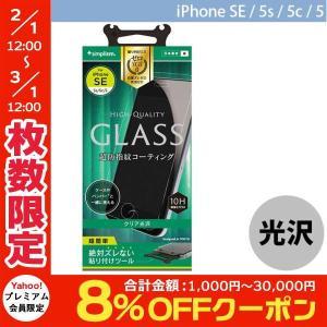iPhoneSE / iPhone5c ガラスフィルム Simplism シンプリズム iPhone SE / 5s / 5c / 5 液晶保護強化ガラス 光沢 0.2mm TR-GLIP16E-CC ネコポス可|ec-kitcut
