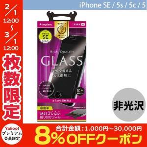 iPhoneSE / iPhone5c ガラスフィルム Simplism シンプリズム iPhone SE / 5s / 5c / 5 液晶保護強化ガラス 反射防止 0.33mm TR-GLIP16E-AG ネコポス可|ec-kitcut