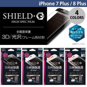 iPhone8Plus / iPhone7Plus フィルム LEPLUS iPhone 8 Plus / 7 Plus 保護フィルム 全画面保護3D Film 光沢  SHIELD・G HIGH SPEC FILM  ルプラス ネコポス可|ec-kitcut
