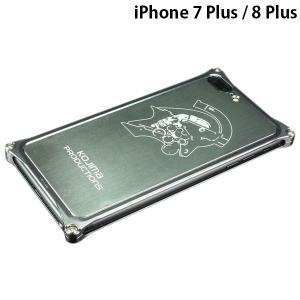 iPhone8Plus / iPhone7Plus バンパー GILD design ギルドデザイン Kojima Productions Logo Ver. for iPhone 7 Plus ガンメタリック ネコポス不可|ec-kitcut