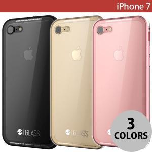 iPhone7 ケース SwitchEasy iPhone 7 Glass スイッチイージー ネコポス送料無料|ec-kitcut