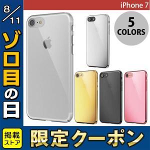 iPhone7 ケース SwitchEasy iPhone 7 NUDE スイッチイージー ネコポス可 ec-kitcut