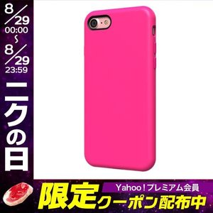 iPhone8 / iPhone7 スマホケース SwitchEasy スイッチイージー iPhone 8 / 7 NUMBERS Rose Bouquet SE_I7NCSTPNB_PK ネコポス可|ec-kitcut