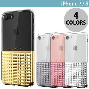 iPhone8 / iPhone7 スマホケース SwitchEasy iPhone 8 / 7 Revive スイッチイージー ネコポス可 ec-kitcut