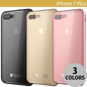 iPhone7Plus ケース SwitchEasy スイッチイージー iPhone 7 Plus Glass Stealth Black SE_I7PCSGAGL_BK ネコポス送料無料|ec-kitcut